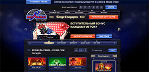 casinovulcanplatinum.com